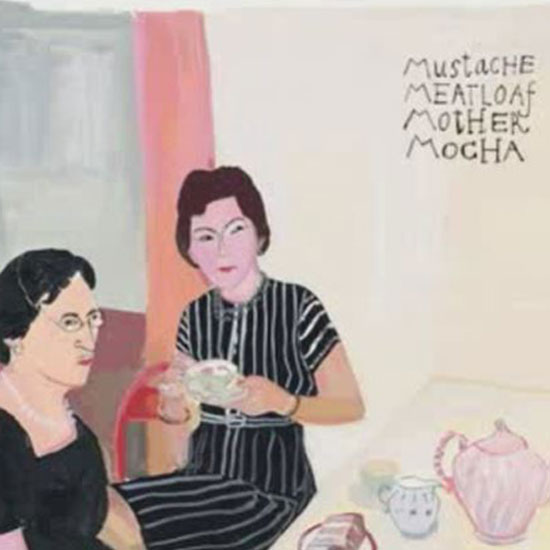 The Principles of Maira Kalman
