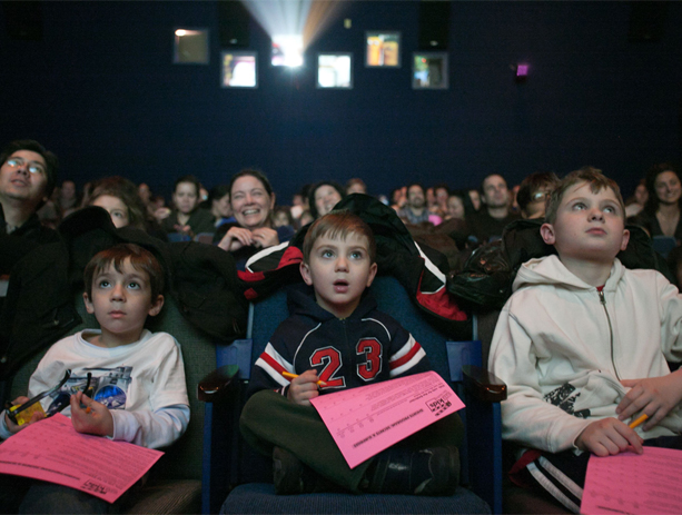 Audience at BAMkids Film Festival