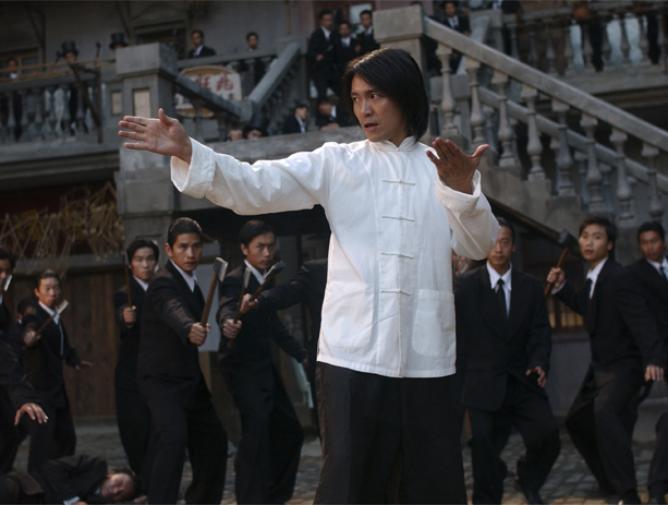 Bowen Yang presents Kung Fu Hustle