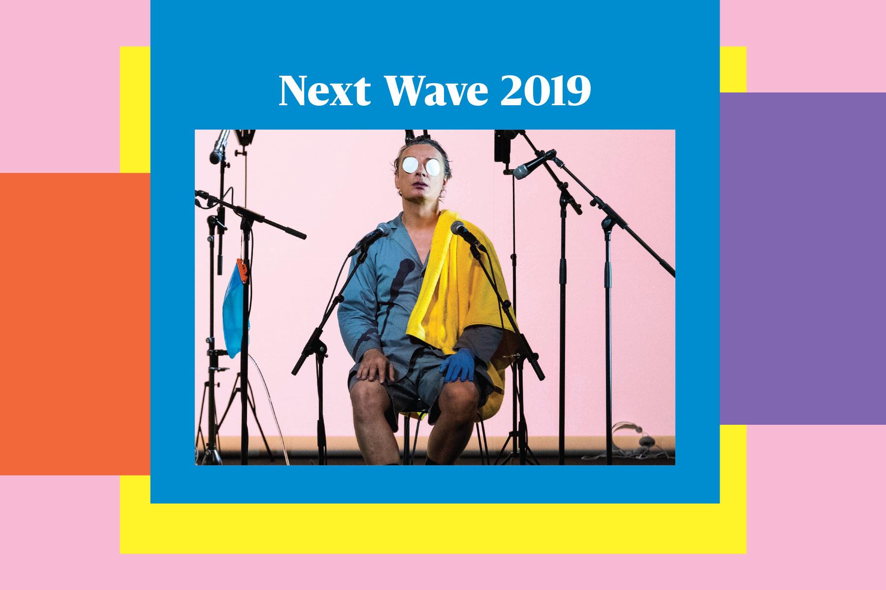 Bam Calendar December 2019 BAM   Brooklyn Academy of Music