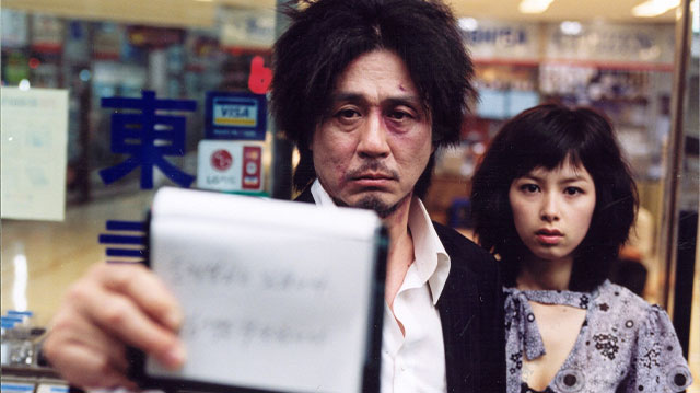 Young Jean Lee Presents Oldboy