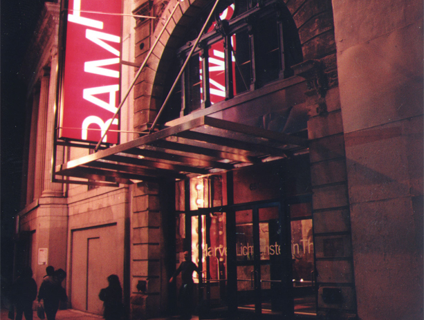 Harvey Lichtenstein Theater exterior